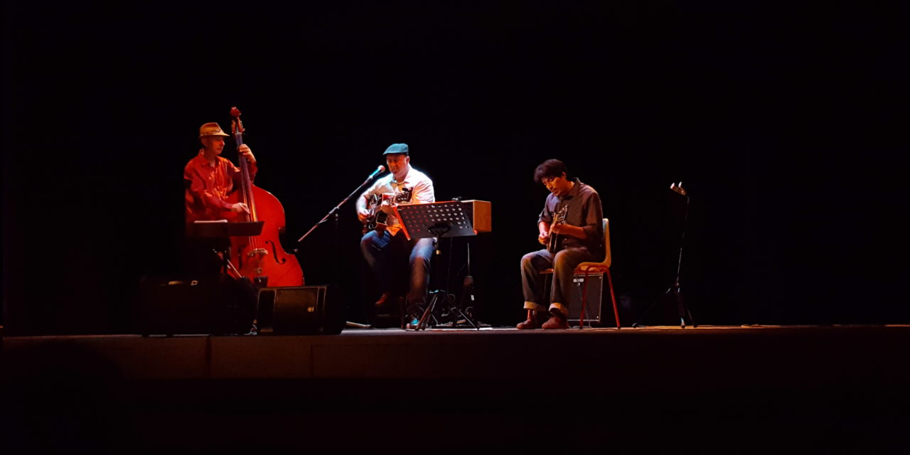 Trio Swing Guitar